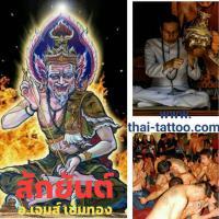 Thailand Tattoo